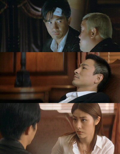 Infernal Affairs 3 Past and Present