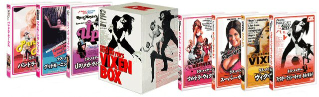 Vixen Box